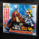 POCKET MONSTERS LORD OF CRYSTAL TOWER ANIME MUSIC