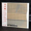 Ryuichi Sakamoto Very Best Of Gut Years 1994-1997 CD NEW