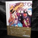 Hoshino Lily Mawaru Penguindrum Japan Anime Manga Art Book NEW