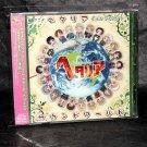 Hetalia Axis Powers Sound World Japan Anime Music CD