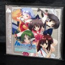Aquaplus Vocal Collection Vol.4 To Heart 2 PS2 Japan Game Music CD