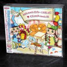 Pop'n Music 13 Carnival Ac Cs Pop'n Music 11 Ost Japan Music CD