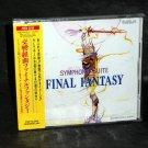 Final Fantasy Symphonic Suite Japan GAME MUSIC CD ORIGINAL VERSION
