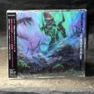 Gurren Lagann Lagann Hen Soundtrack Plus Japan ANIME MUSIC CD