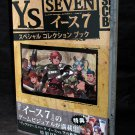 YS SEVEN 7 SPECIAL COLLECTION FALCOM GAME ART BOOK ☆ NEW ☆