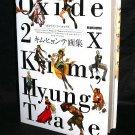 Oxide 2X The War Of Genesis Hyung Tae Kim Korean Japan Game Art Book NEW