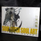 Soul Eater Soul Art Book Atsushi Okubo ANIME MANGA GAME ART BOOK NEW