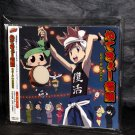 Katekyo Hitman Reborn! Character CD Katekyo Ondo Japan ANIME MUSIC