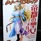 Queen's Blade Merufa LOST WORLDS Japan Anime GAME ART BOOK NEW