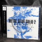 Metal Gear Solid 2 Sons of Liberty Soundtrack 2 Konami Japan GAME MUSIC CD NEW
