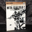 Metal Gear Solid 2 Sons of Liberty Guide Konami Japan Game Guide Book