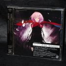 EGOIST The Everlasting Guilty Crown CD plus DVD Produced by ryo of supercell NEW