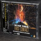 Jerry Goldsmith Star Trek First Contact Japan Music Enhanced CD