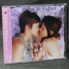 Noodles Love My Life Original Soundtrack Japan ROCK MUSIC CD NEW
