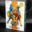 Mega Man Rockman Exe 2 Postcard Book Capcom Japan Game Art Book