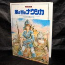 Nausicaa Piano Score MOVIE ANIME MUSIC PIANO SCORE BOOK