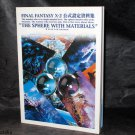 Final Fantasy X-2 Sphere With Materials Japan Game Art Book