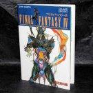 Final Fantasy IV Setting Materials Guide Japan Game Guide Book