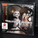 Final Fantasy Unlimited After 2 Lisa-Severed Chain Drama and Music CD