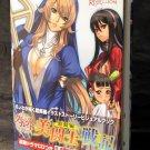 Queens Blade Rebellion Beautiful Warriors Japan Game Art Book NEW