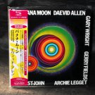 GONG BANANA MOON Bananamoon DAEVID ALLEN JAPAN CD MINI LP SLEEVE NEW