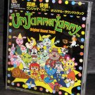 Um Jammer Lammy Original Sound Track JAPAN GAME MUSIC SOUNDTRACK CD NEW