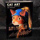 Shu Yamamoto Cat Art Complete History of Art in Paintings of Cats Japan Book NEW