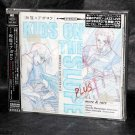 Kids on the Slope Sakamichi no Apollon Plus More Rare Anime Music Japan CD NEW