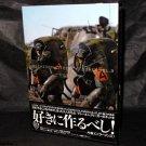 Ma.K Machinen Krieger Graphics Vol.3 2006.1-2010.12 Photo Model Art Book ☆ NEW ☆