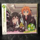 Mayo Chiki - Original Soundtrack Anime Music CD NEW