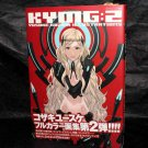 KYMG:2 Yusuke Kozaki Drawing Collection KYMG 2 Japan Anime Art Book NEW