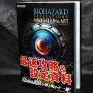 BIOHAZARD REVELATIONS Navigation and Art Capcom Japan Game Guide Book ☆ NEW ☆