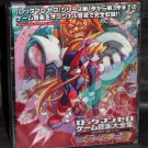 Rockman Zero Game Music Collection 1~3 Capcom Japan MEGA MAN 2 CD ORIGINAL NEW