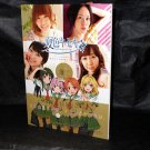 Natsuiro Kiseki Official Photo Book Anime Manga Japan Art BOOK NEW