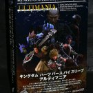 Kingdom Hearts: Birth by Sleep ULTIMANIA Japan Square Enix GAME GUIDE BOOK NEW