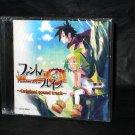 Phantom Brave Original Soundtrack PS2 OST SOUNDTRACKS Japan GAME MUSIC CD NEW