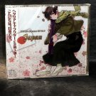 Hetalia Axis Character CD Vol.3 Japan Anime Manga Music NEW
