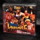 BARE KNUCKLE ORIGINAL SOUNDTRACK Yuzo Koshiro Japan Game Music 4 CD Box Set NEW