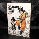 Dragon Ball Illustrations Complete Collection Vol. 4 Japan Anime Manga Art Book