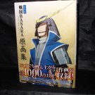 Sengoku Basara The Groundwork Of JAPAN ORIGINAL ANIME ART BOOK ☆ NEW ☆