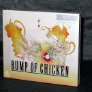 BUMP OF CHICKEN Zero Theme FINAL FANTASY Type-0 PSP Japan Game Music CD ☆ NEW ☆