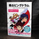 Mawaru-Penguindrum Manual Japan Anime Art Book ☆ NEW ☆