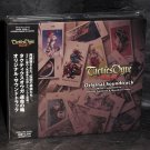 Tactics Ogre Original Soundtrack JPN GAME MUSIC CD ☆ NEW ☆