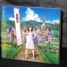 SUMMER WARS SOUNDTRACK JAPAN ANIME MOVIE MUSIC CD ☆ NEW ☆