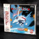 Star Blade Galaxian Namco Game Sound Express VOL.6 Project Dragoon Game Music CD