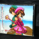 Card Captor Sakura Sealed Card Movie Soundtrack Japan Anime MOVIE SOUNDTRACK CD