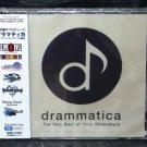 Drammatica The Very Best Of Yoko Shimomura Japan Square Enix GAME MUSIC CD NEW