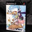Phantom Brave Playstation 2 PS2 Japan Nippon Ichi Disgaea RPG GAME NEW
