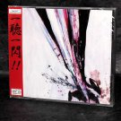 Battle SQ Arranged Game Soundtracks Japan Square Enix Game Music 1 CD NEW