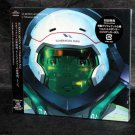 Eureka Seven AO Original Soundtrack 1 Japan Anime Music CD Koji Nakamura NEW